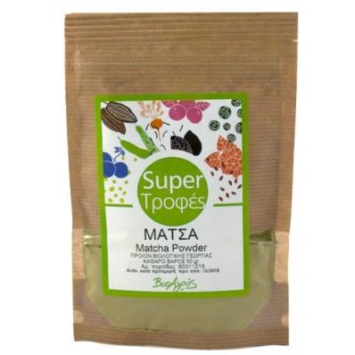 Matcha σκόνη 50γρ