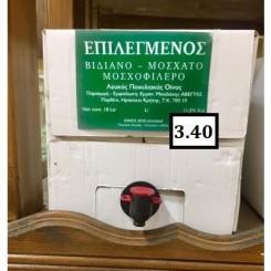 Λευκό ποικιλιακό  ξηρό κρασί Κρήτης χύμα 1 λίτρο