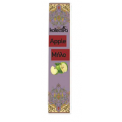 Αιθέριο έλαιο μήλο για αρωματιστή 10ml