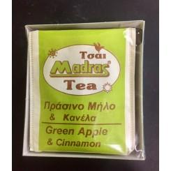 Tσάι πράσινο μήλο και κανέλα 10 φακελάκια