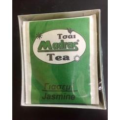 Τσάι γιασεμί 10 φακελάκια