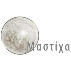 Μαστίχα Χίου σε σκόνη σε συσκευασία 5γρ