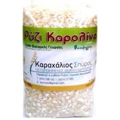 Ρύζι καρολίνα βιολογικό 'Μεσολογγίου γεύσεις'
