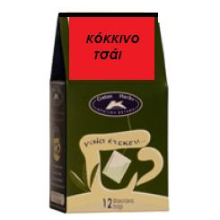 Κόκκινο τσάι (12 φακελάκια)