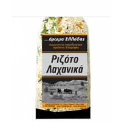 Ριζότο λαχανικών, Άρωμα Ελλάδας, 400γρ