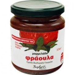 Βιολογική Μαρμελάδα Φράουλα χωρίς ζάχαρη (320γρ)