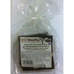 Παστελι χειροποιητο με σοκολατα 90γρ