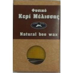 Φυσικό κρητικό κερί μέλισσας 30γρ