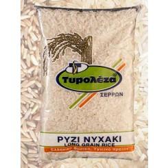 Ρύζι νυχάκι 500γρ από τις Σέρρες.
