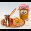 Παραδοσιακό γλυκό κουταλιού καρυδάτο Φλώρινας 400γρ